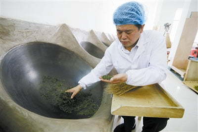 Huangshan Village Peaceful Life of Green Tea master, 5Tea