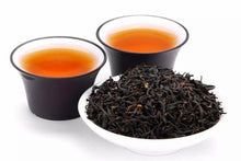 Load image into Gallery viewer, Lapsang Souchong Black Tea
