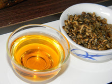 Load image into Gallery viewer, yunnan black tea