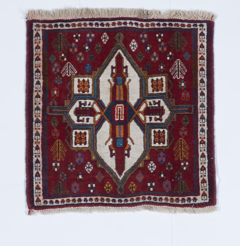 Traditional Hand Knotted Red Multicolor Square Wool Rug 2'4 x 2'4 - IGotYourRug