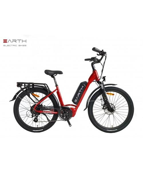 Earth AIR Urban Commuter