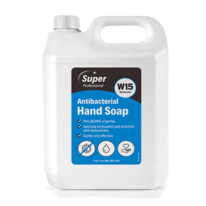Antibacterial Hand Soap to buy from Cleaning Supplies 2U