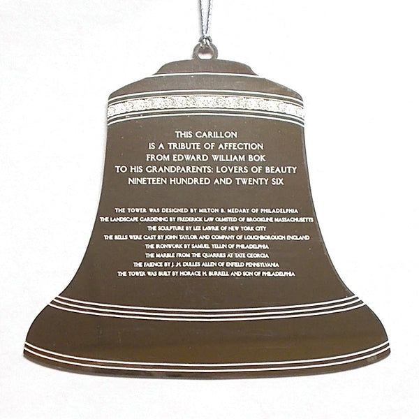 Carillon Bourdon Bell Ornament
