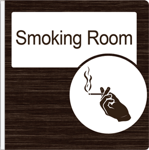Dementia Friendly Projecting Smoking Room Sign