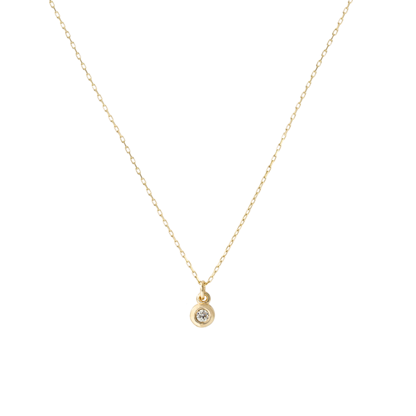 ANTARES STAR DIAMOND PENDANT