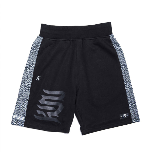 Aktive Wave Shorts