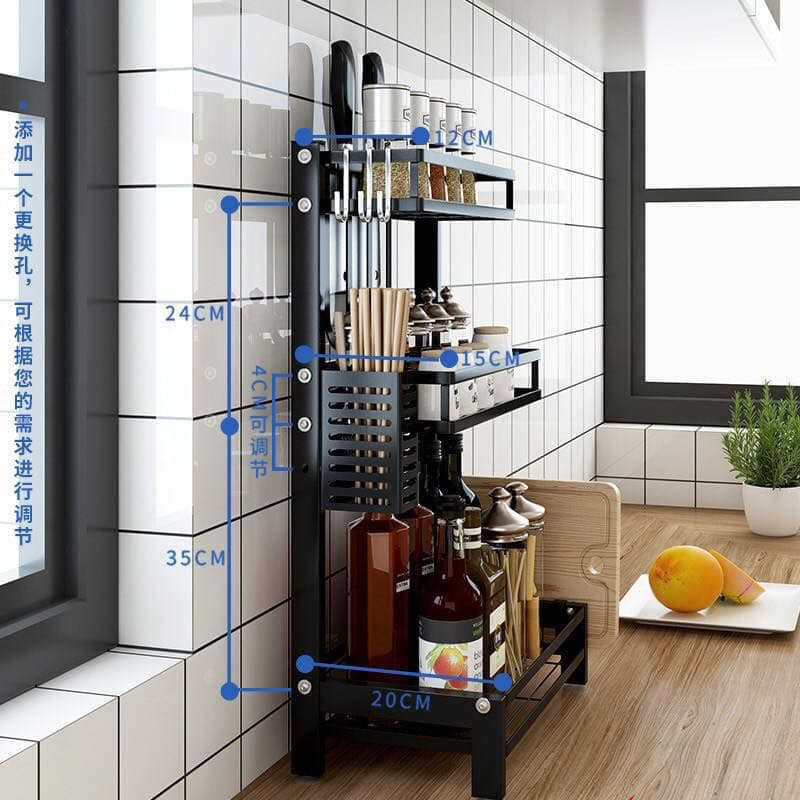 Elegant Seasoning rack