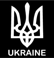 UKRAINE Vinyl Decal Car Window Laptop UKRAINE Coat of Arms Sticker