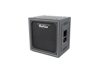 Lightweight bass cabinet Q-210 500Watt 2x10""