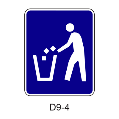 Litter Container [symbol] D9-4