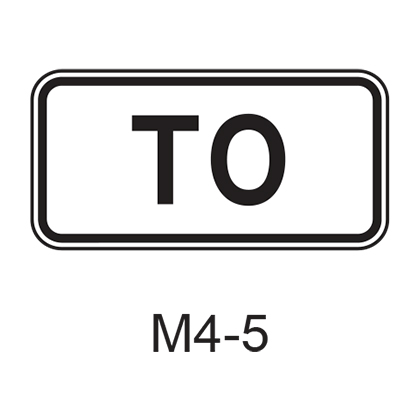 TO Auxiliary M4-5