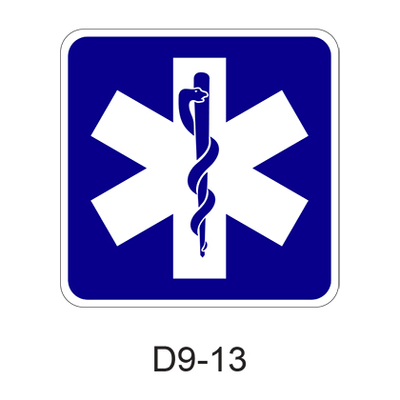 Emergency Medical Services [symbol] D9-13