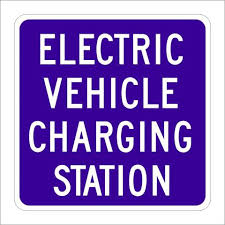 ELECTRIC VEHICLE CHARGING STATION G66-21(CA)