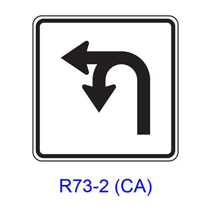 Intersection Lane Control R73-2(CA)