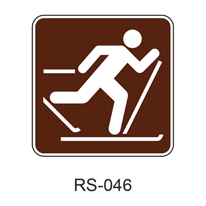 Cross Country Skiing RS-046