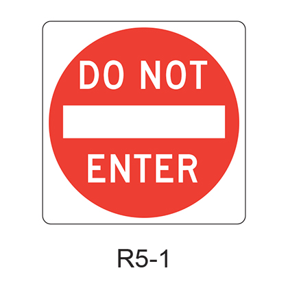 DO NOT ENTER R5-1