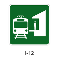 Light Rail Transit Station [symbol] I-12