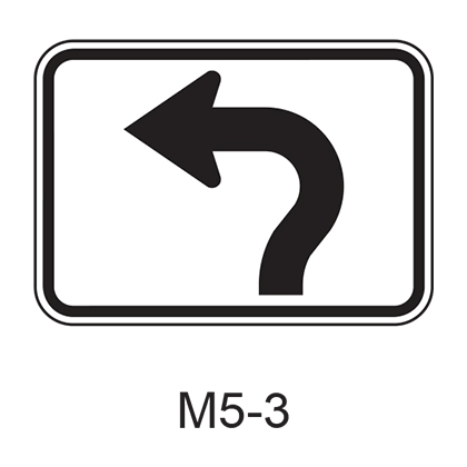 Advance Turn Arrow Auxiliary - Circular Intersection M5-3