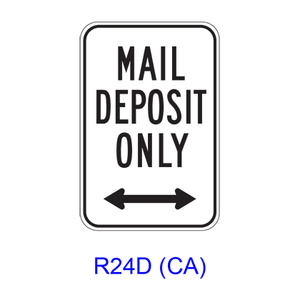 MAIL DEPOSIT ONLY w/ Double Arrow R24D(CA)