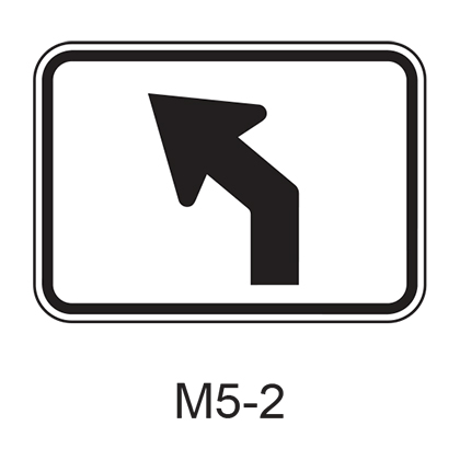 Advance Turn Arrow Auxiliary M5-2