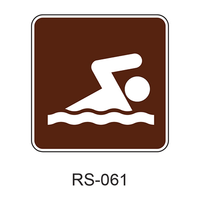 Swimming RS-061