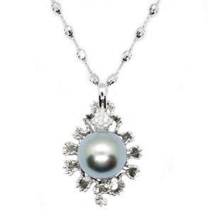 Ocean South Sea Pearl & Diamond Pendant - Johnny Jewelry