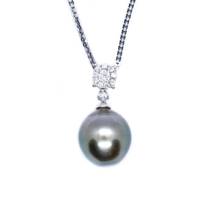 Classic South Sea Pearl & Diamond Pendant - Johnny Jewelry