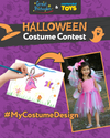 Want to design your DREAM Halloween costume?