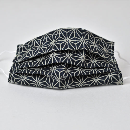 Pleated Face Covering - Navy Sashiko