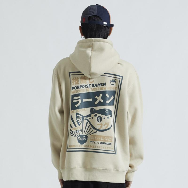 Puffer Fish Japanese Hoodie | Sakana Model