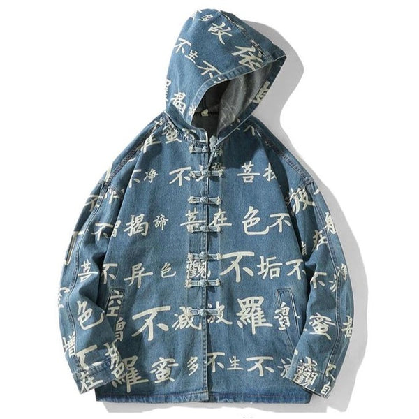 CHŪGOKU HOODED DENIM JACKET