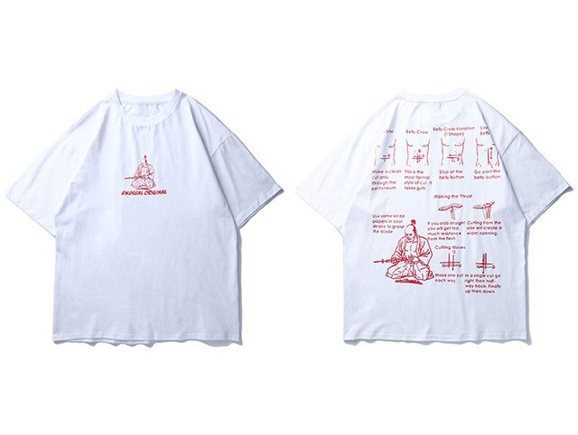 Japanese Culture Tee