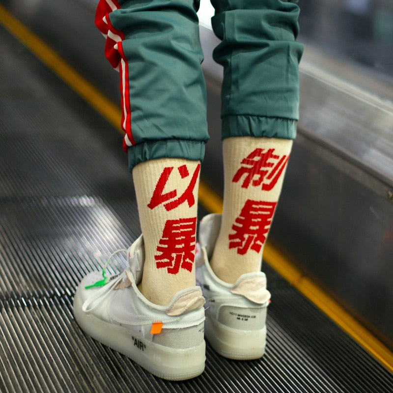 Model wearing beige streetwear socks with red japanese kanji