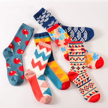 Load image into Gallery viewer, Ping Pong Socks - The Yellow Sock