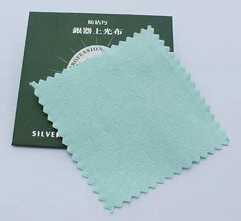 Silver Polishing Cloth, Anti Tarnish 7.5 x 7.5cm
