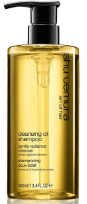 Cleansing Oil Gentle Radiance