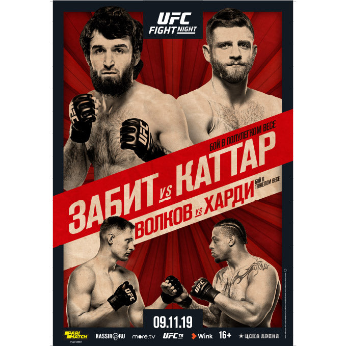 UFC Fight Night Moscow Autographed Event Poster