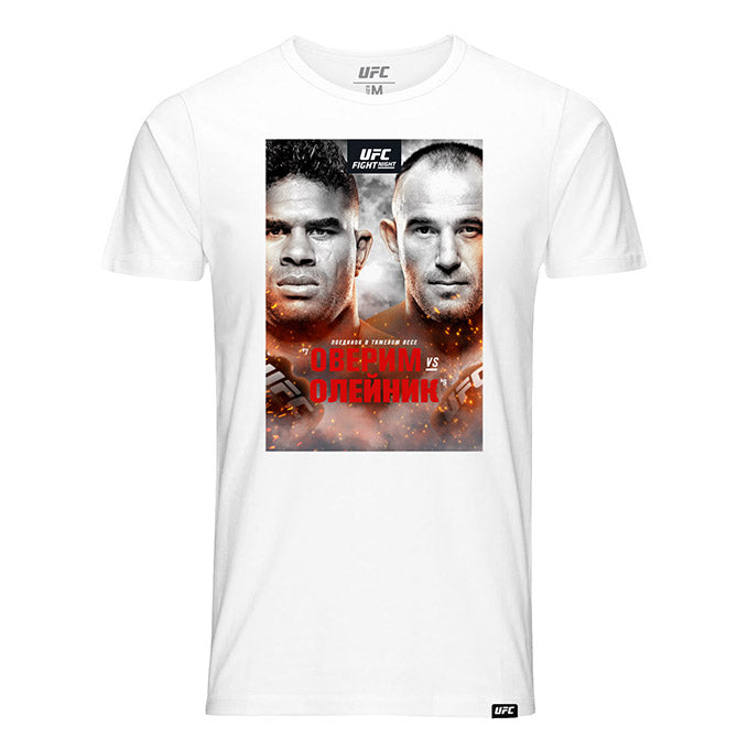 Fight Night St Petersburg Overeem vs Oleinik Event Tee