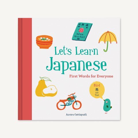 Let's Learn Japanese, First Words Book