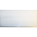 1A2 GAIL Extruded Tile 240mm x 115mm German White Floor Wall - Aussie Supply Company