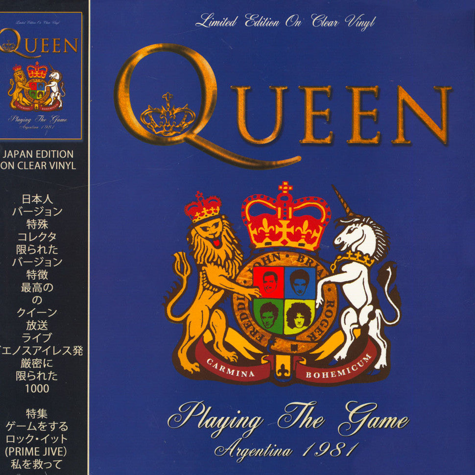 Queen - Playing The Game Argentina 1981 (Clear Vinyl)