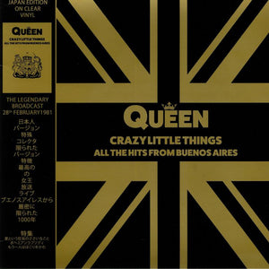 Queen - Crazy Little Things - All The Hits From Buenos Aires