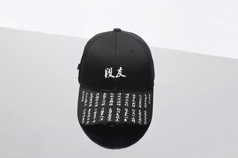 "Chinese ""Symbols"" Dad Hat - activ8te"
