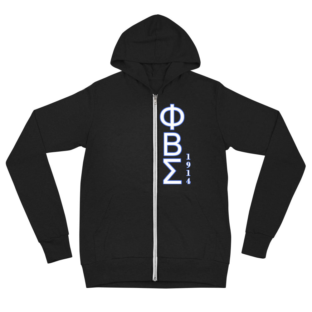 Phi Beta Sigma Lightweight - Men's zip hoodie
