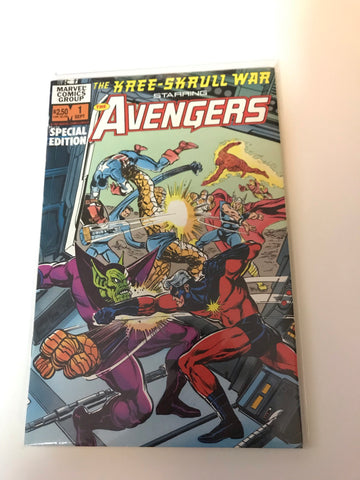 Avengers Kree-Skrull War: Special Edition #1 issue - Deal Changer