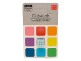 Cube Lab Mini 3x3 (1.0cm) - Blue