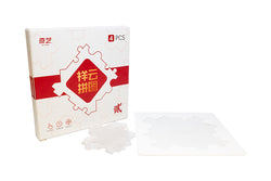 QiYi Jigsaw Puzzle (4 pieces)