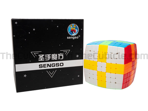 SengSo Pillowed 8x8