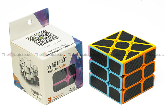 CubeStyle Carbon Fiber Windmill Cube