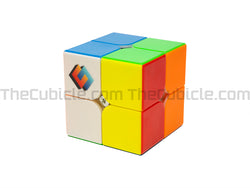 Cubicle Custom MGC2 Elite 2x2 - Stickerless (Bright)